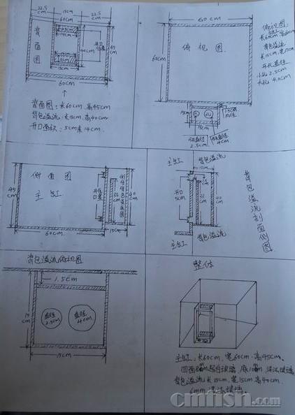 自己设计的主缸和底缸,求高手指点 - 海缸综合讨论区