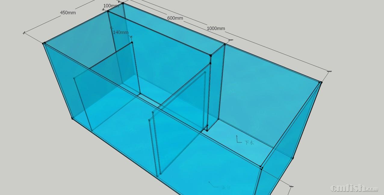 底缸设计图 - 初学者(beginners) - cmf海水观赏鱼