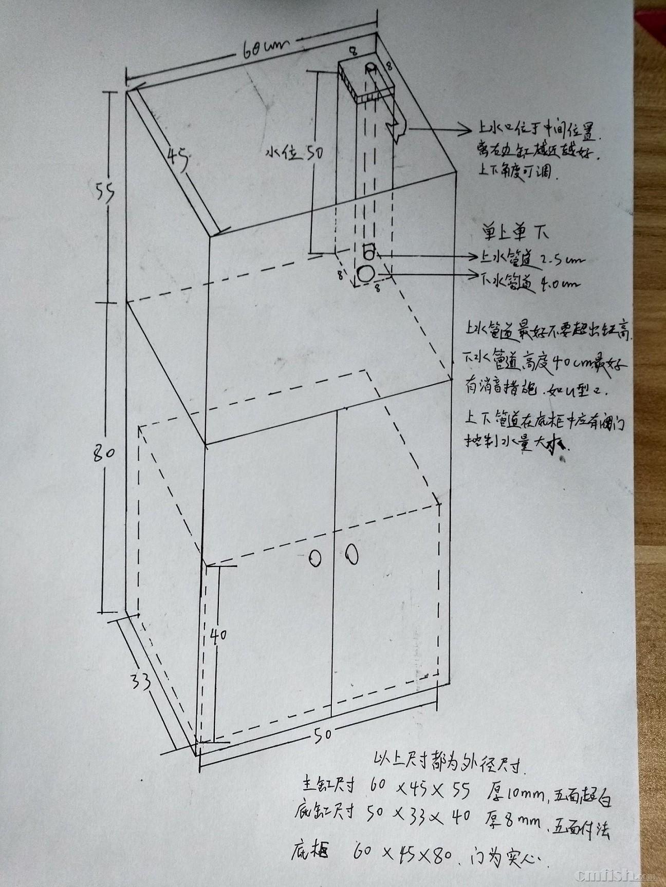 60底滤缸的设计图图片