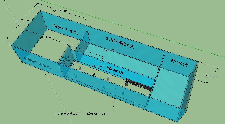 鱼缸底缸设计图展示