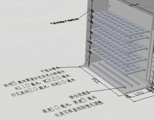 海水缸底缸过滤系统设计草图