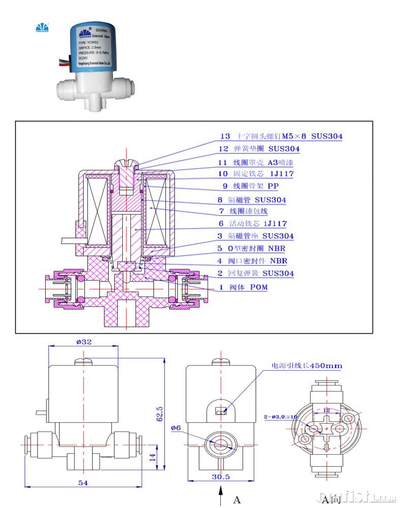 电路 电路图 电子 工程图 户型 户型图 平面图 原理图 800_1000 竖版